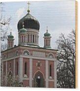 Russian Church Wood Print