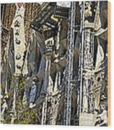 Sagrada Familia - Barcelona Spain Wood Print