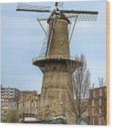 Schiedam Wood Print