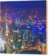 Shanghai Pudong Skyline Wood Print