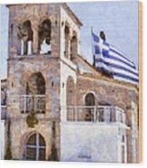 Small Greek Church Wood Print