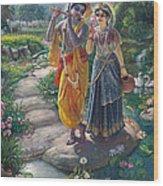 Sri Radha Krishna Wood Print