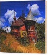 The Junk Castle Wood Print
