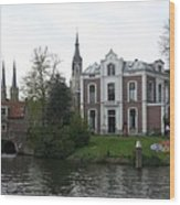 Town Canal - Delft Wood Print
