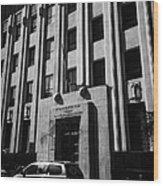 tribunal calificador de elecciones electoral court of chile Santiago Chile Wood Print