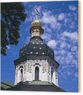 Ukraine. Kiev. Kiev Monastery Wood Print