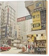 wanchai street in Hong Kong Wood Print