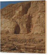 White Canyon Sinai Desert Egypt Wood Print