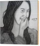 Yoona Wood Print