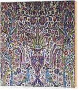 Photos Of Persian Antique Rugs Kilims Carpets  Wood Print