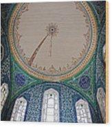 Topkapi Sarayi Palace Istanbul Turkey Wood Print