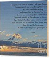 129- Rumi Wood Print