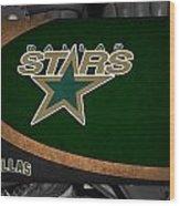 Dallas Stars Wood Print