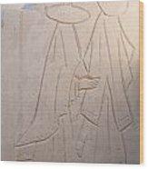 Badr Wood Print