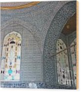 Istanbul Palace Wood Print
