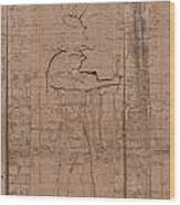 Edfu Wood Print