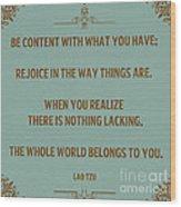 169- Lao Tzu Wood Print