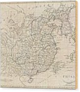 1799 Clement Cruttwell Map Of China Korea And Taiwan Wood Print