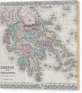 1855 Colton Map Of Greece  Wood Print