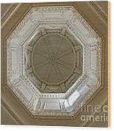 18th Century State House Rotunda Dome Wood Print