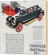 1926 - Chrysler Imperial Convertible Model 80 Automobile Advertisement - Color Wood Print