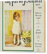 1935 - The National Farm Journal Magazine Cover April - Color Wood Print