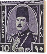1944 King Farouk Egypt Stamp  Wood Print