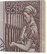1954 Czechoslovakian Textile Worker Stamp Wood Print
