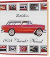 1955 Chevrolet Belair Nomad Art Wood Print