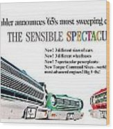 1965 - Rambler - Ambassador - American - Automobile Advertisement - Color Wood Print