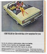 1965 Chevelle Convertible Wood Print