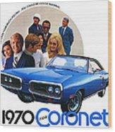 1970 Dodge Coronet 500 Wood Print
