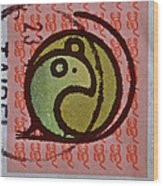 1992 Chinese Taiwan Zodiac Stamp 3 Wood Print
