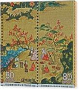 1994 Japanese Stamp Collage Wood Print