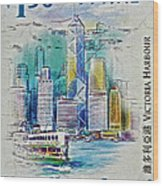 1999 Victoria Harbour Hong Kong Stamp Wood Print