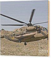 A Ch-53 Yasur 2000 Of The Israeli Air Wood Print