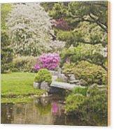 Asticou Azelea Garden - Northeast Harbor - Mount Desert Island - Maine Wood Print