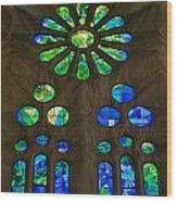 Basilica Sagrada Familia Wood Print