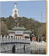 Beihai Park In Beijing China Wood Print