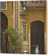 Chinese Temple In Hanoi Vietnam Wood Print