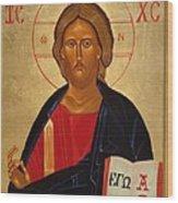 Christ Pantocrator Wood Print by Joseph Malham