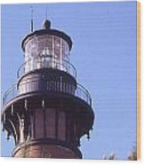 Currituck Beach Light Wood Print
