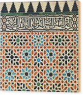 Details Of Lindaraja In The Alhambra Wood Print