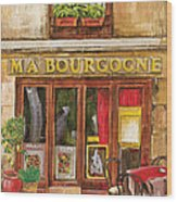 French Storefront 1 Wood Print by Debbie DeWitt