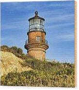Gay Head Lighthouse Wood Print by John Greim
