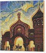 Great Gate Of Kiev Wood Print