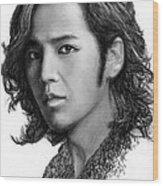 Jang Geun Suk Wood Print