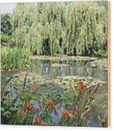 Lily Pond - Monets Garden Wood Print
