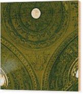 Looking Up Sevilla Wood Print