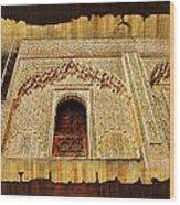 Medina Of Faz Wood Print